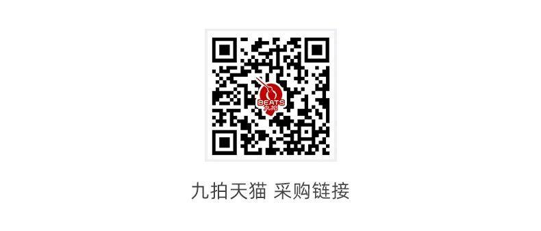 微信图片_20210909172933.jpg